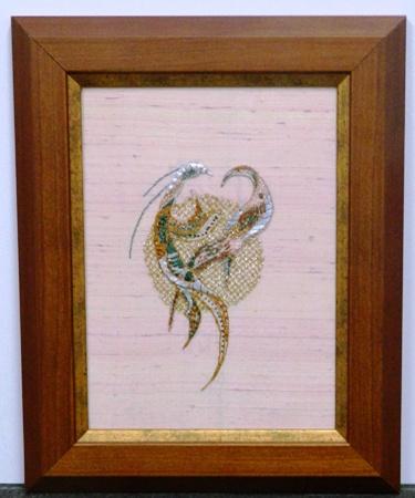 Fine Emboidery frame
